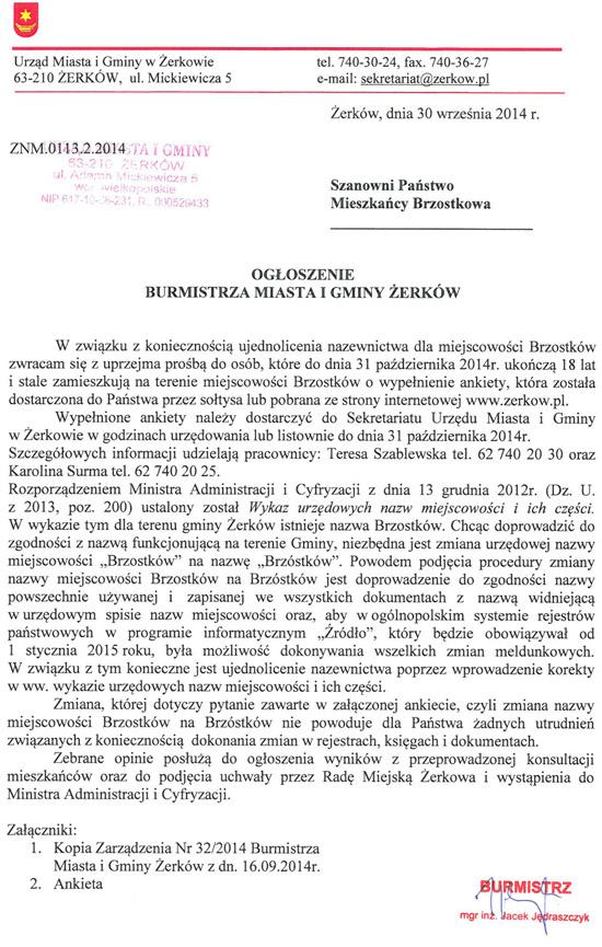 31 październik 2014 r. - Konsultacje społeczne