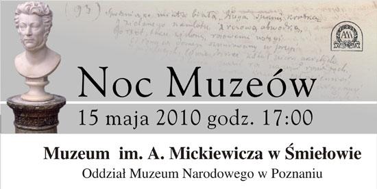 - 2010_05_16_noc_muzeow.jpg