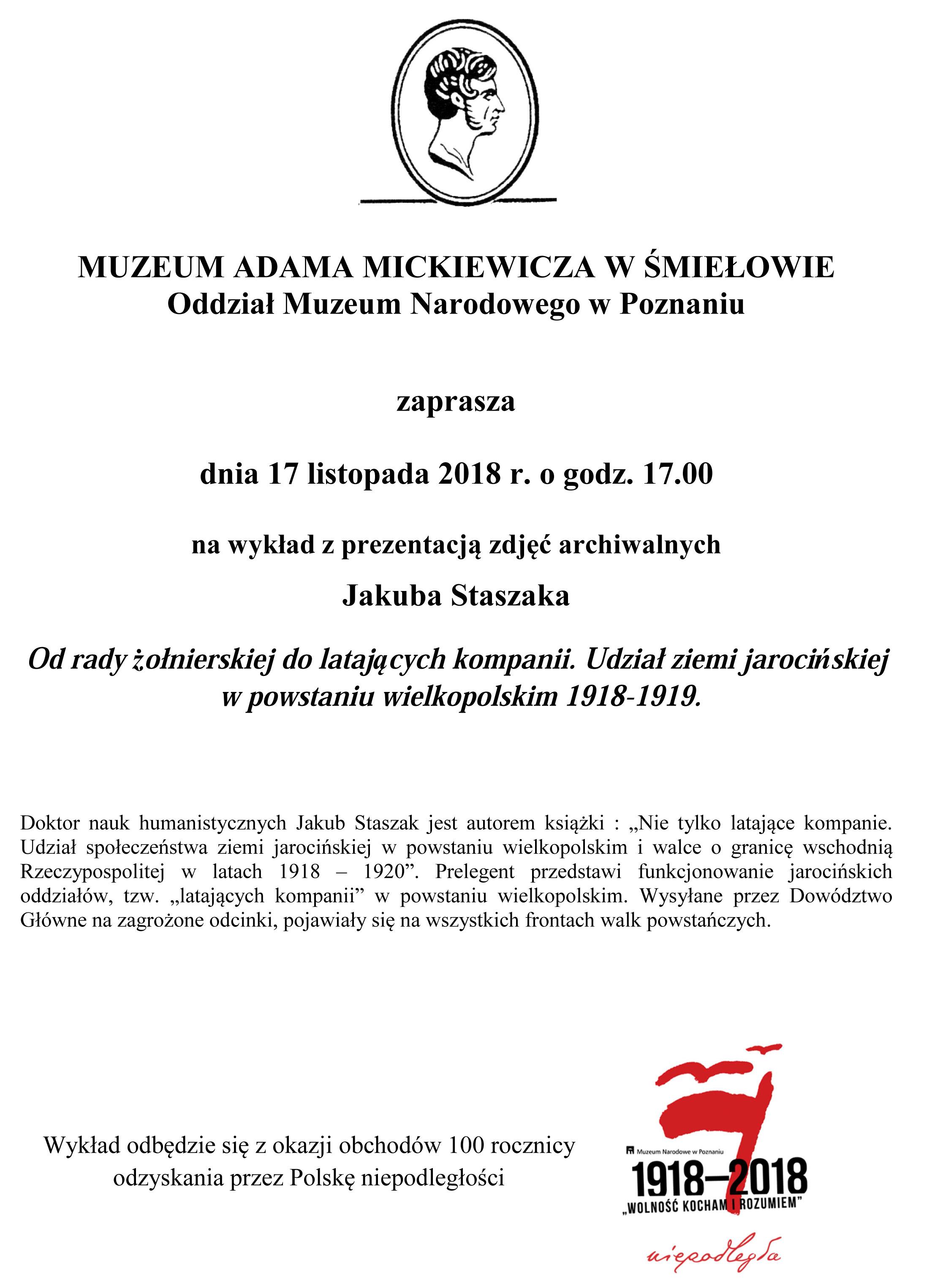 Muzeum im. A. Mickiewicza w Śmiełowie